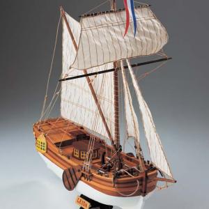 1094-7128-Leida-Model-Boat-Kit