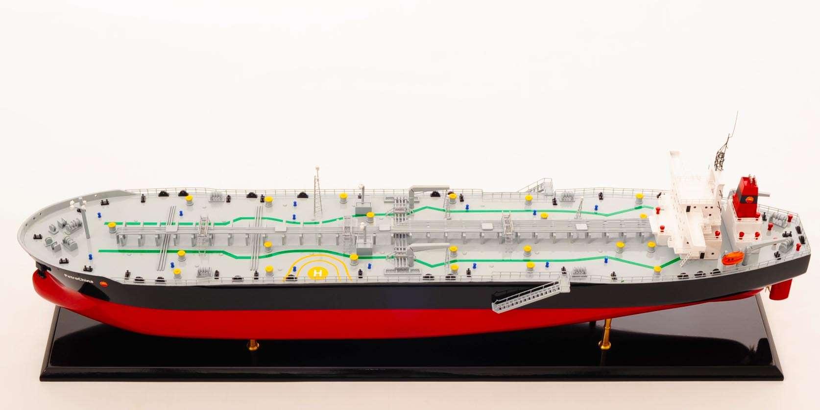 Very Large Crude Oil (VLCC) Tanker - Premier Ship Models (Head Office)
