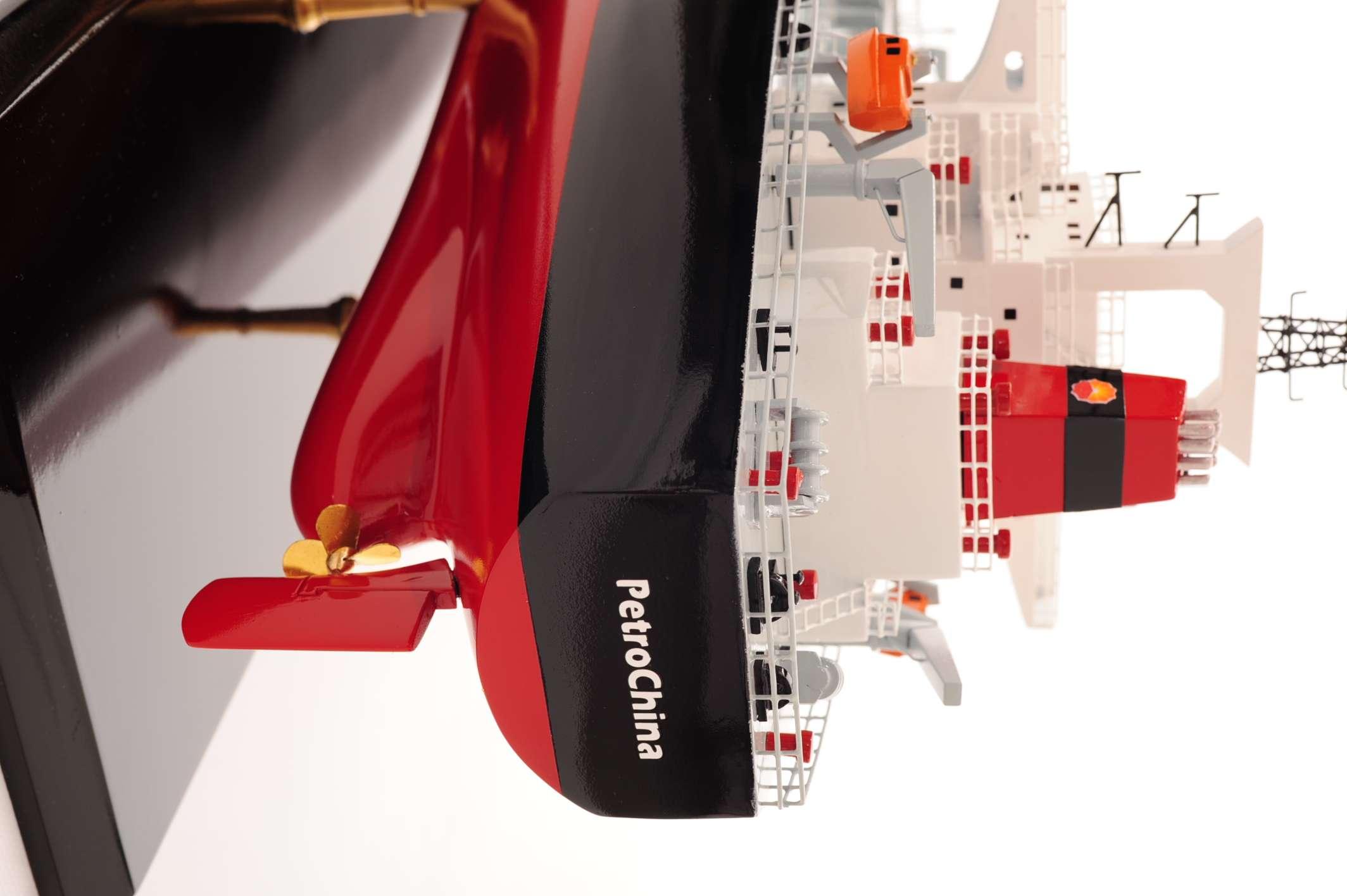 1475-4411-Very-Large-Crude-Oil-VLCC-Tanker