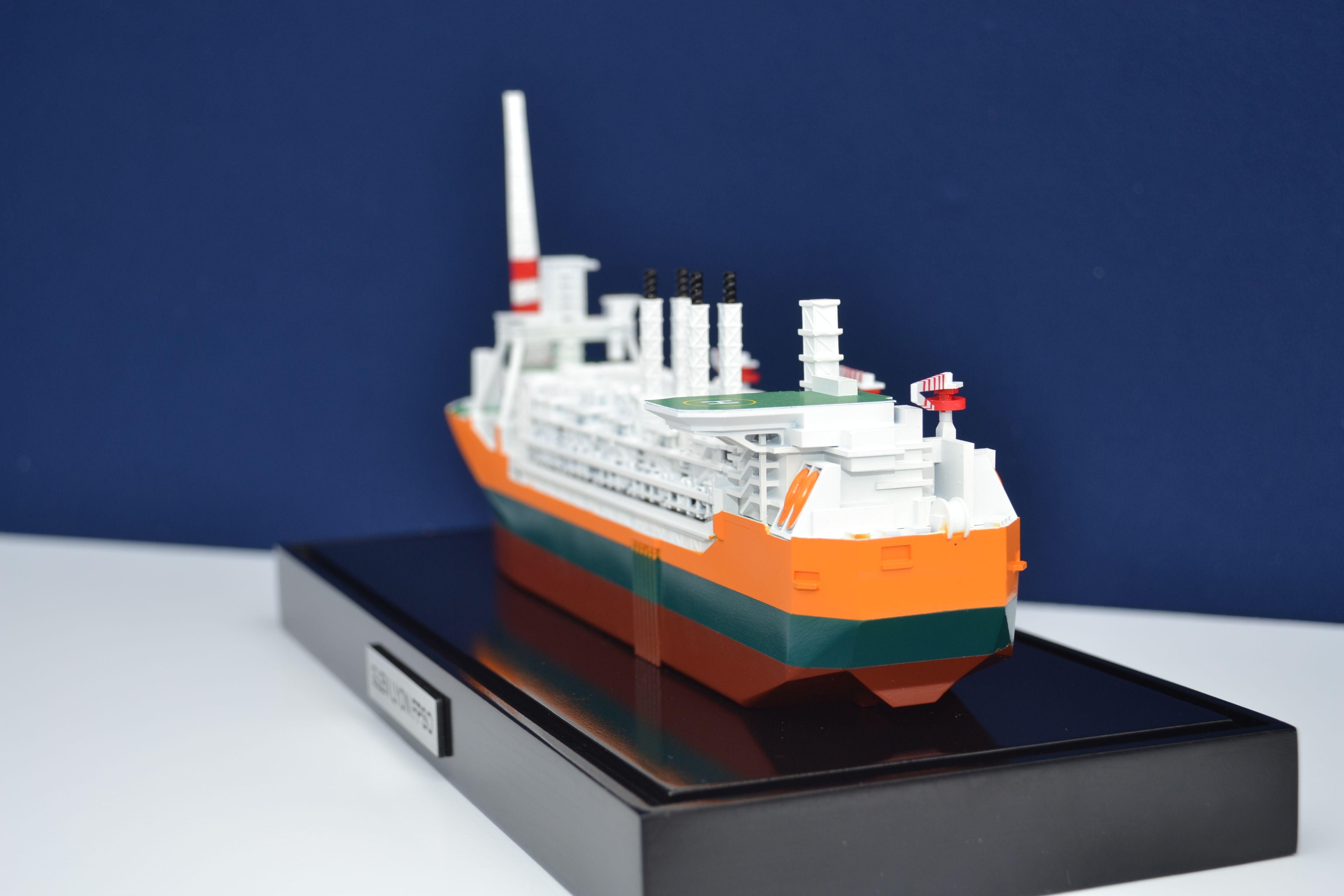 1857-11116-Glen-Lyon-FPSO-Mini-Modele