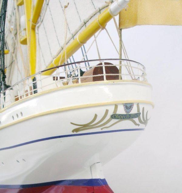 2068-12549-Gorch-Fock-II-Model-Boat