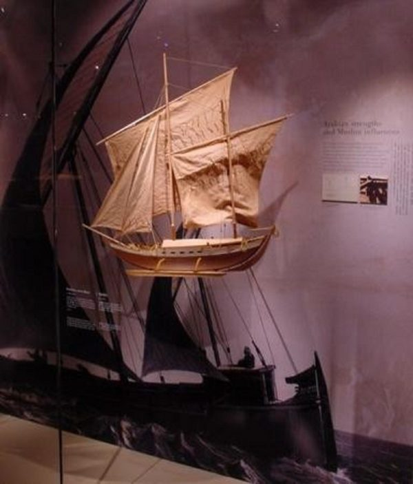 Singalese model ship - PSM