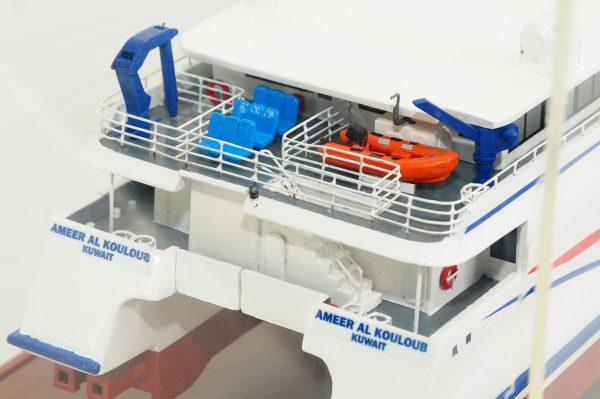 662-6230-Kuwait-Catamaran-Model