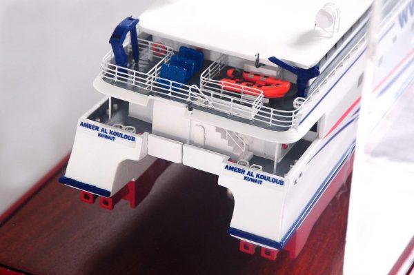 662-6231-Kuwait-Catamaran-Model