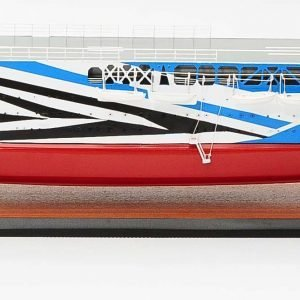 HMS Argus Model Boat