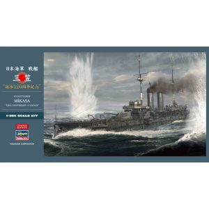 1:350 IJN Battleship MIKASA  120th Anniversary of Launch